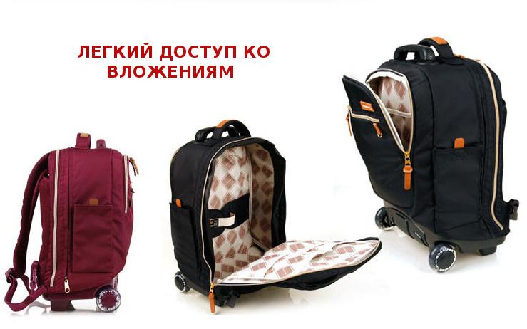 Купить школьный рюкзак на колесах в краснодаре продажа рюкзаков из брезента