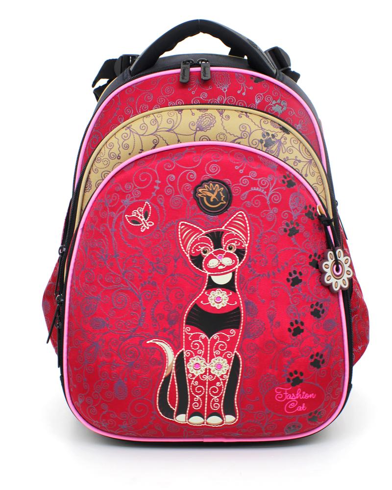 Школьные рюкзаки сат рюкзаки в саратове для девочек