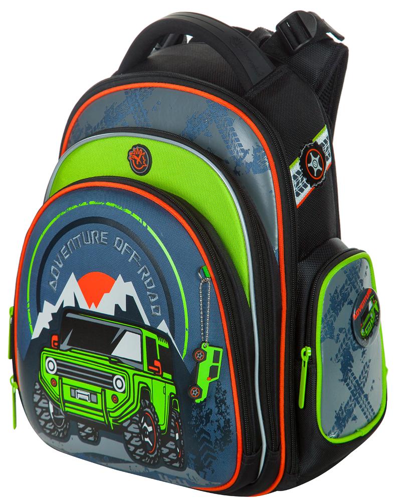 Школьный рюкзак Hummingbird TK46 официальный с мешком для обуви, - фото 1