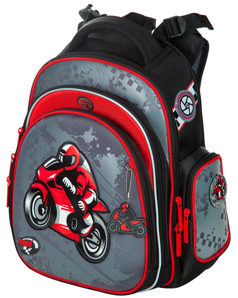 Школьный рюкзак Hummingbird TK47 официальный с мешком для обуви, - фото 1