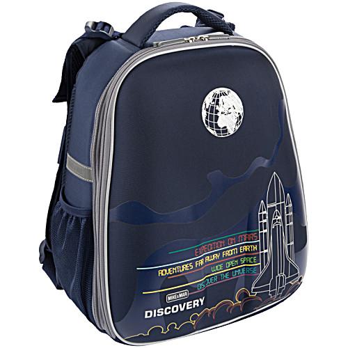 Рюкзак школьный mike Космос 1008 120 Космическая Ракета