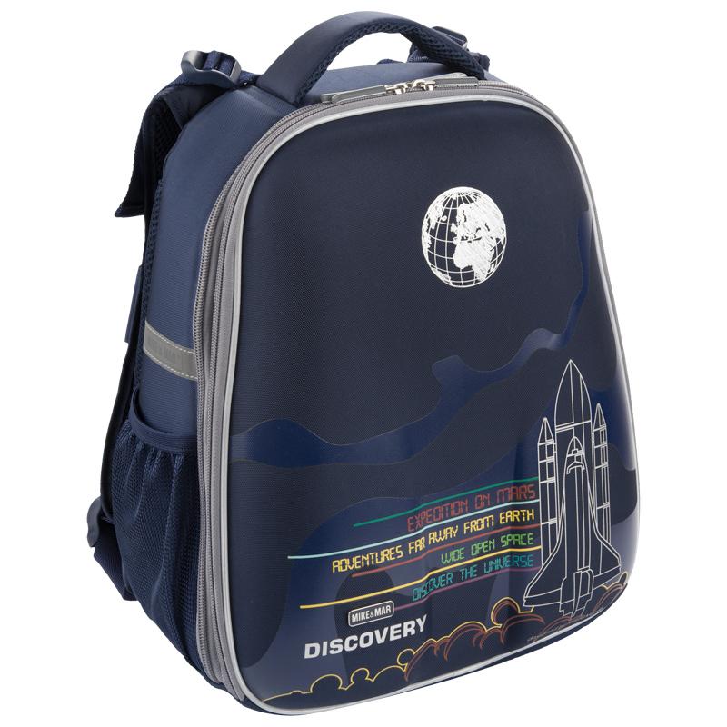 Рюкзак школьный mike Космос 1008 120 Космическая Ракета , - фото 1
