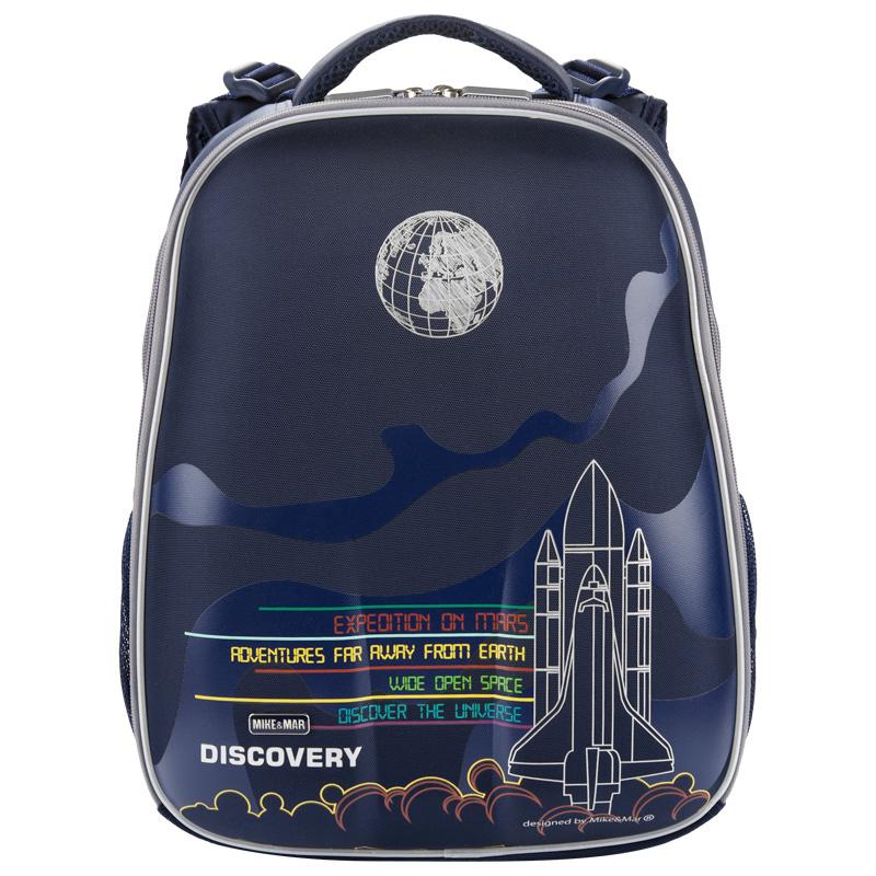 Рюкзак школьный mike Космос 1008 120 Космическая Ракета , - фото 2